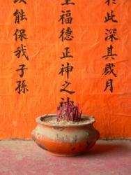 Incense burner for meditation